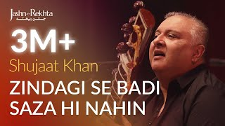 Zindagi Se Badi Saza Hi Nahin   Relaxing Sitar Cover by