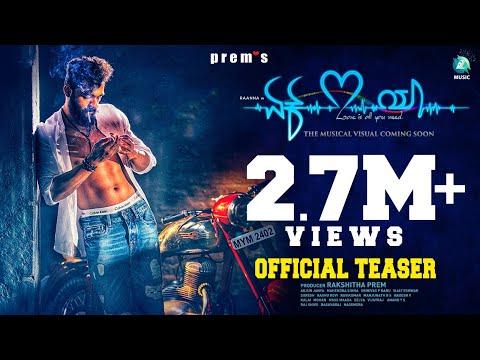 Ek Love Ya Kannada Movie Official Teaser
