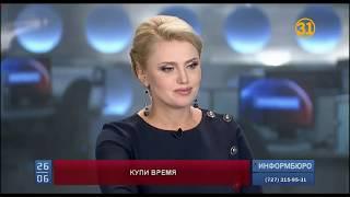 Бай тайм отзывы  BuyTime отзывы в теленовостях Казахстана