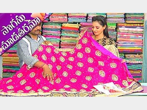Latest-Collections-of-Half-Sarees-Dresses-and-Tops-Sogasu-Chuda-Tarama-Vanitha-TV-06-03-2016