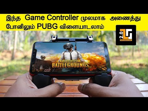 Best Special Gaming Controller for PUBG
