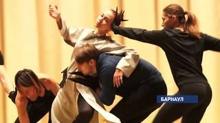 Спектакль с постановкой петербургского балетмейстера Барнаул увидит в ближайшие выходные