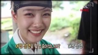 구르미 그린 달빛 - 여러분은 지금 김유정의 애교 퍼레이드를 보고 계십니다...♥.20161018