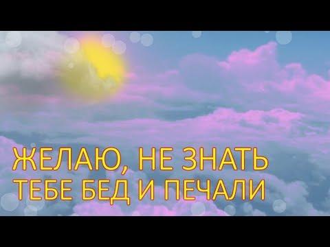 Видео открытка на Усекновение главы Иоанна Предтечи. Церковный праздник