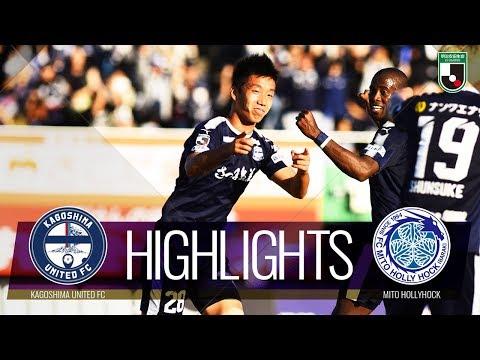 Kagoshima Utd - Мито 1:0. Видеообзор матча 16.11.2019. Видео голов и опасных моментов игры