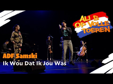 ADF SAMSKI – IK WOU DAT IK JOU WAS (ALI B OP VOLLE TOEREN)