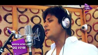 Babushan & Ananya nka Melodious Voice Re Akhi Maage Manjuri   Local Toka Love Chokha - New Odia Film