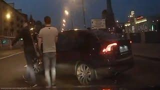 Опасные БЫКИ и БЫДЛО на дорогах (эпизод 4) - АВТО ДРАКИ КОНФЛИКТЫ РАЗБОРКИ