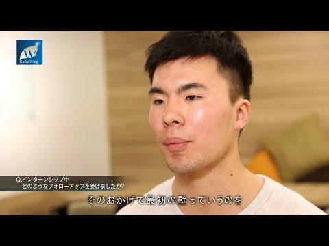【海外インターン・ベトナム・飲食】東北大学 福田さん