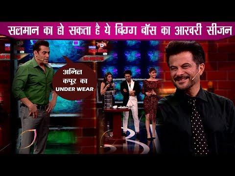 Salman Khan's Shares Big Boss 13 Secret With Pagal Panti Team   Anil Kapoor's Underwear Drama