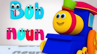 บ๊อบรถไฟ | เพลงคำนาม | วิดีโอการศึกษา | Bob Train Rhymes | Learn Nouns With Bob | Kids Videos
