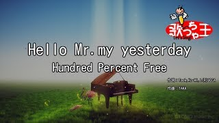 【カラオケ】Hello Mr.my yesterday/Hundred Percent Free