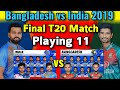 India vs Bangladesh 3rd T20 Match 2019 Both Team Playing 11 IND Playing 11 BAN Playing 11