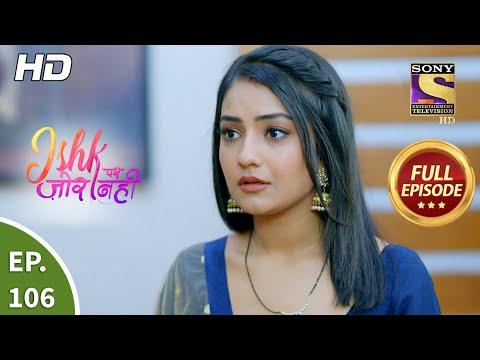 Ishk Par Zor Nahi - Ep 106 - Full Episode - 9th Aug, 2021