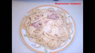 Спагетти карбонара Monsieur Cuisine Connect