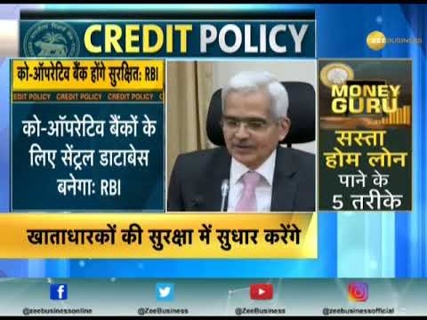 Former chairman of SBI criticise RBI policy