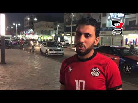 رأي الشارع في مباراة مصر وروسيا:«صلاح لو لعب هنكسب»