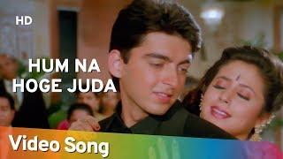 Hum Na Hoge Juda (HD) | Aa Gale Lag Ja (1994   - YouTube