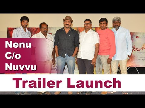 nenu-care-of-nuvvu-trailer-launch-event