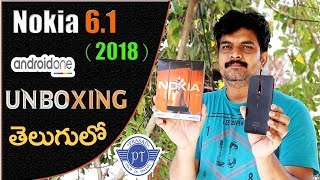 Nokia 6 (2018) Android One Mobile Unboxing & initial impressions ll in telugu ll