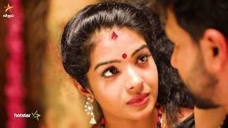 #AranmanaiKili #VijayTV #VijayTelevision #Durga #Yamuna #Renu #Jaanu #Arjun #Meenakshi #Aarthi #StarVijayTV #StarVijay #TamilTV  அரண்மனை கிளி! இனி திங்கள் முதல் வெள்ளி வரை இரவு 9:30 மணிக்கு உங்கள் விஜயில்..  Click here https://www.hotstar.com/tv/aranmanai-kili/s-1664 to watch the show Hotstar