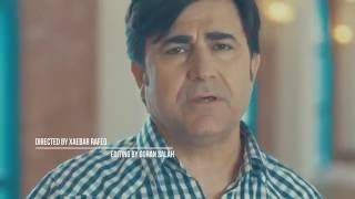 Sarko Sardar & Salar Mahmud ...Bo Mn Nabe... New Clip 2016