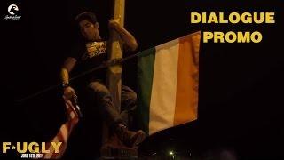Dialogue Promo 2 - Flag Scene - Fugly