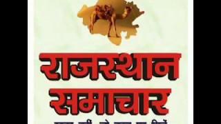 News Clipping Of Lok Samvad Sansthan