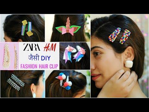 ZARA, H&M जैसी DIY Fashion Hair Clips & Accessories ..   #Anaysa #DIYQueen