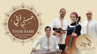 "Al Firdaus Ensemble ""Salawat Dimashqiyya"" ""Hasbi Rabbi"""