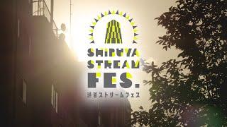 SHIBUYA STREAM FES.<br>DAY 1
