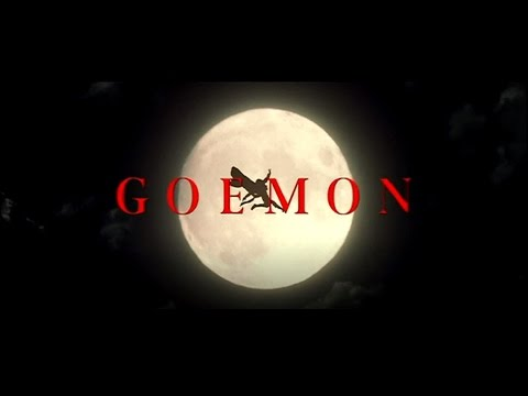 Goemon A Banquet Dance Scene