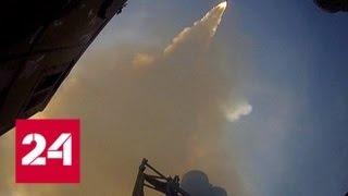 Эрдоган: цель Анкары - совместное с Россией производство систем ПВО - Россия 24
