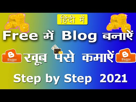 🔥🔥Free Google Blogger full Tutorial for beginners || How to Create a BLOG in Hindi 🔥🔥