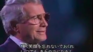 Perry Como Live - Gala Concert For President Ronald Reagan