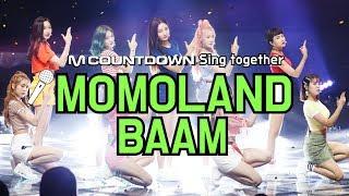 [MCD Sing Together] MOMOLAND -BAAM Karaoke ver.
