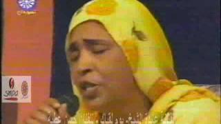 مازيكا الفنانة عابده الشيخ - بوم لقياك تحميل MP3