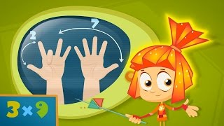 Фикси - советы - Как умножать на девять
