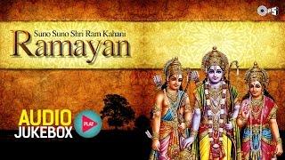 सुनो सुनो श्री राम कहानी   - YouTube