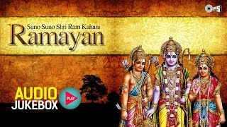 Suno Suno Shri Ram Kahani Audio Jukebox | Sampurna