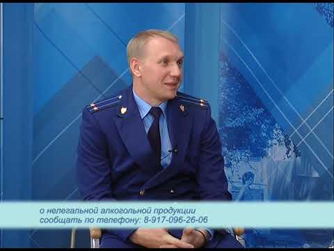 Интервью по поводу  Ахтубинский городской прокурор