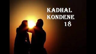 Kadhal  kondene 18 | Tamil Novels