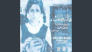 Dialogue (feat. Nasri Shamseddine)