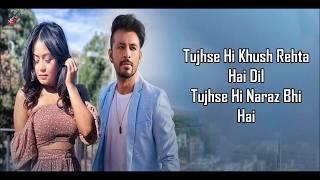 Bheegi Bheegi Lyrics – Neha Kakkar & Tony Kakkar - YouTube