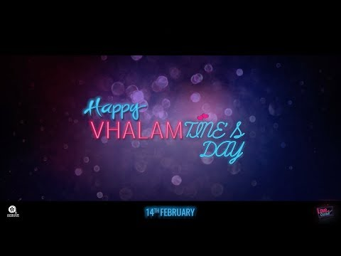 Vhalam Cover Song | Sachin Jigar | Jigardan Gadhavi | Malhar Thakar, Pratik Gandhi, Aarohi