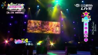 [Vietsub + Kara] Lòng Bàn Tay - Đinh Đang (OST Lang Lăng Vương)