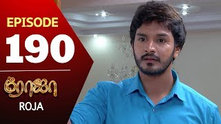 ROJA Serial | Episode 190 | Priyanka | SibbuSuryan | SunTV Serial |Saregama TVShows