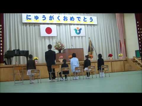 平戸市立度島小中学校校歌