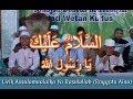 Lirik Assalamualaika Ya Rasulullah Teks Arab
