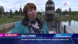 Малые города России: Вытегра - одна из важнейших пристаней Волго-Балтийского канала